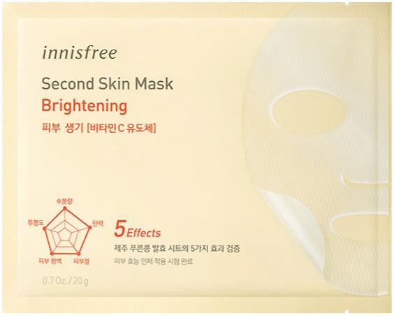 innisfree Second Skin Mask - Brightening