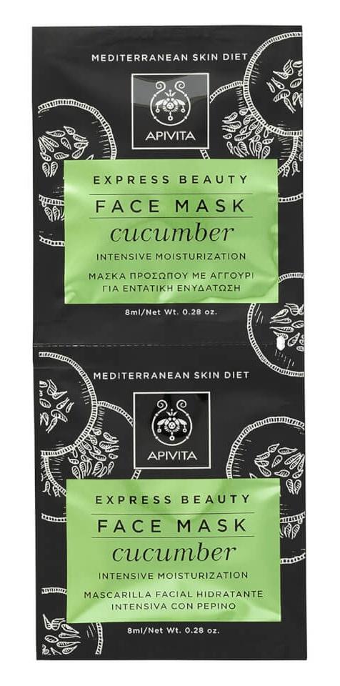 Apivita Express Intensive Moisturization Face Mask (Cucumber)