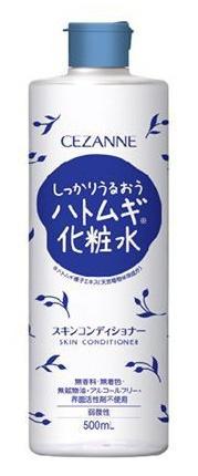 Cezanne Skin Conditioner (Blue)