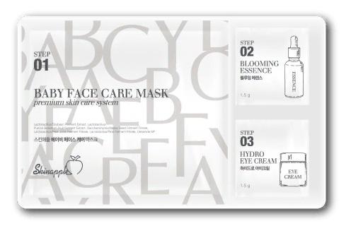 Skinapple Baby Face Care Mask