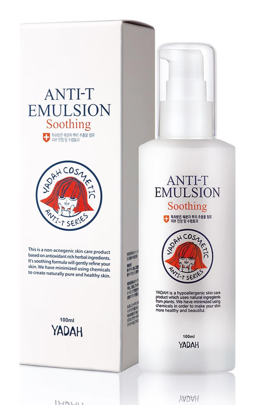 Yadah Cosmetics Anti-T Emulsion