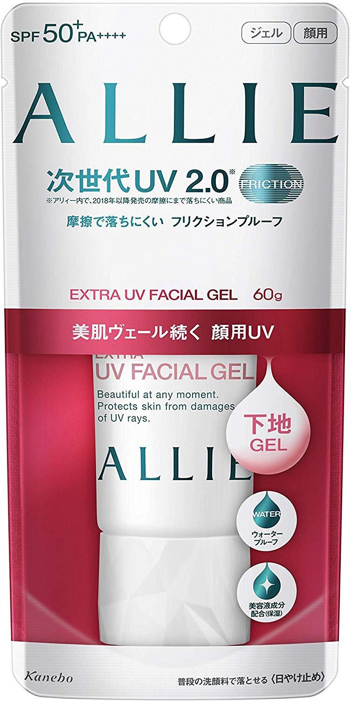 Allie Extra Uv Facial Gel Sunscreen