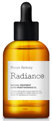 Manyo Factory Ultra Moist Radiance Oil
