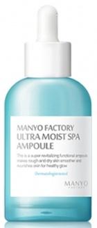 Manyo Factory Ultra Moist Spa Ampoule