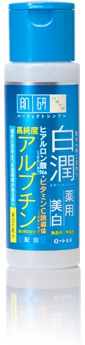 Hada Labo Shirojyun Clear Lotion