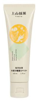 SOFNON Tsaio Ocean Friendly Hydrating Sunscreen SPF 50 Pa+++