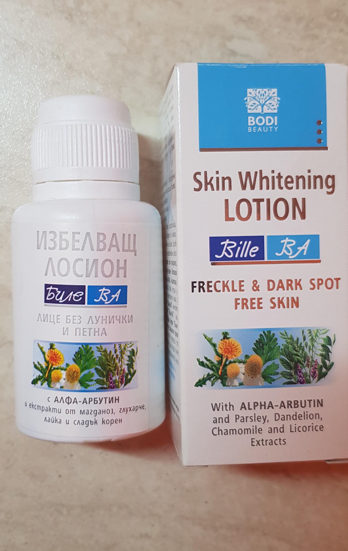 BODY BEAUTY Skin Whitening Lotion