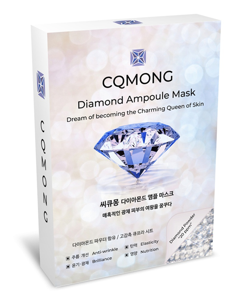 CQMONG Diamond Ampoule Sheet Mask