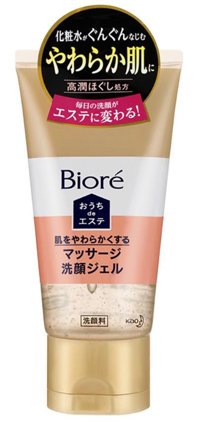 Biore Ouchi De Esthe 30 Seconds Massage Facial Wash Gel - Soft