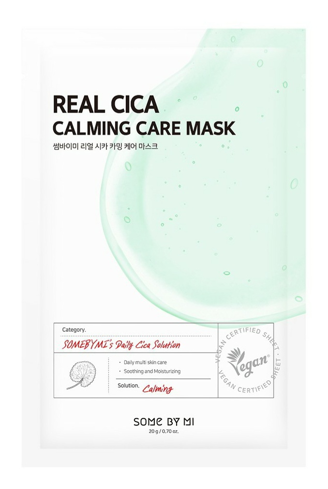 Some By Mi Real Cica Calming Care Mask