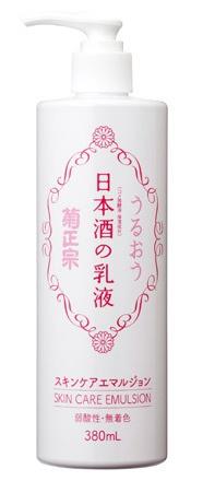 Kikumasamune Sake Emulsion