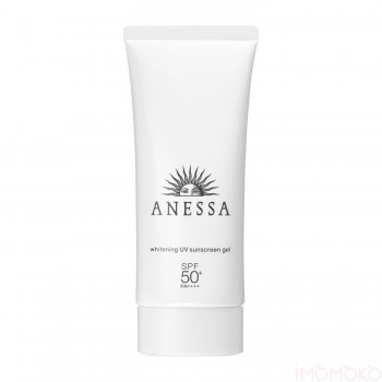 Anessa Whitening Uv Sunscreen Gel Spf50+