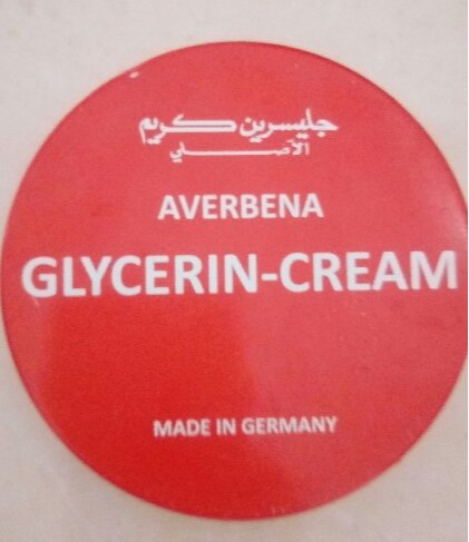 Averbena Glycerin Cream