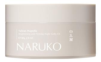 Naruko Taiwan Magnolia Brightening And Firming Night Gelly