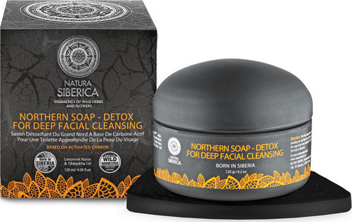 Natura Siberica Northern Soap - Detox For Deep Facial Cleansing