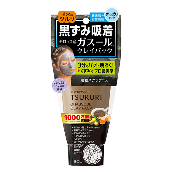 BCL Tsururi Ghassoul Mineral Clay Pack