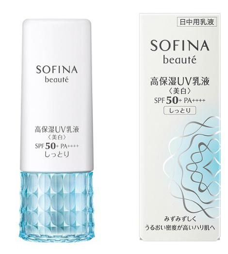 Sofina Beaute Whitening Uv Cut Emulsion Moist Spf50+ Pa++++