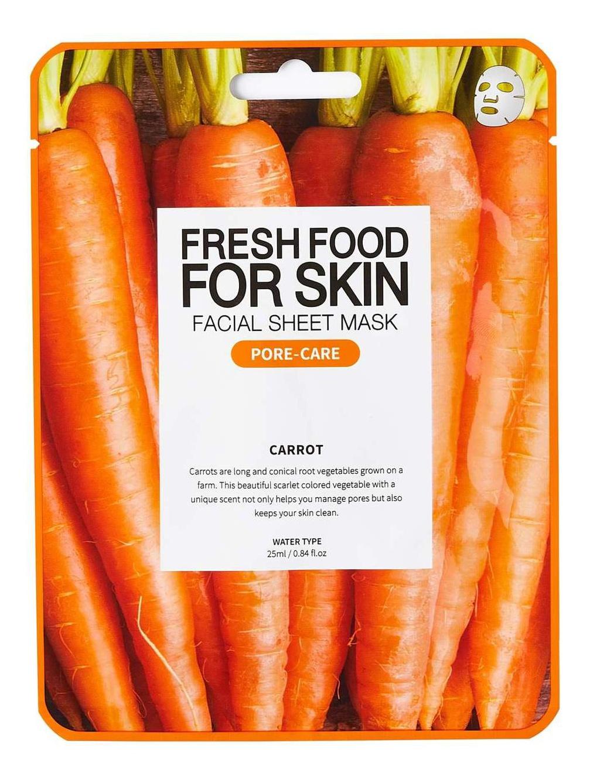 Farm Skin Fresh Food For Skin Facial Sheet Mask Carrot:Pore-Care