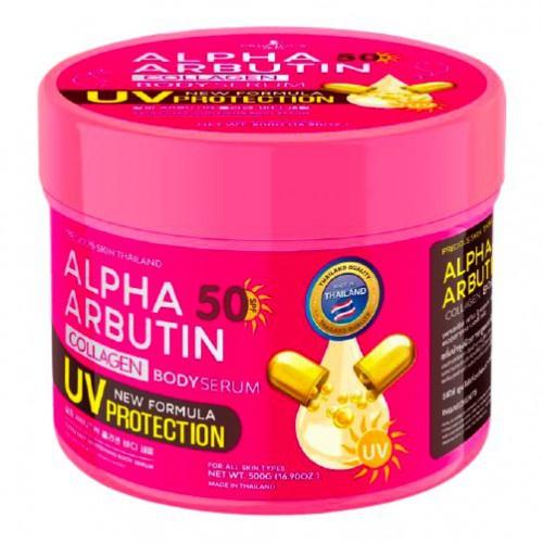 Precious skin Thailand Alpha Arbutin Collagen Body Serum SPF50