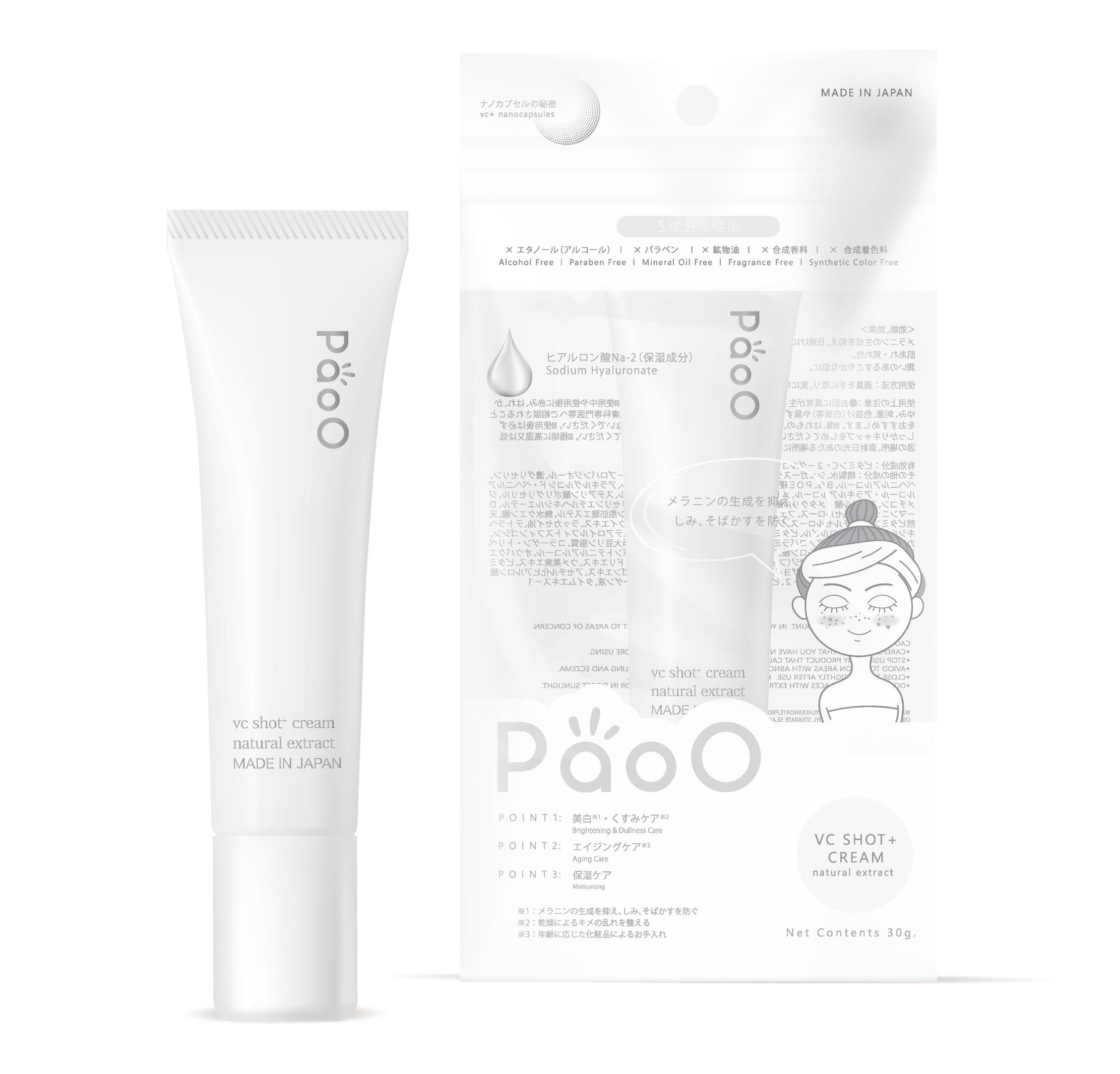 PaoO Vc Shot+ Cream