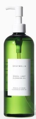 Graymelin Green Light Cleansing Oil