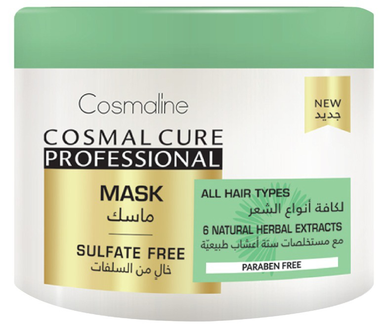 Cosmaline Cosmal Cure Professional Sulfate Free Mask