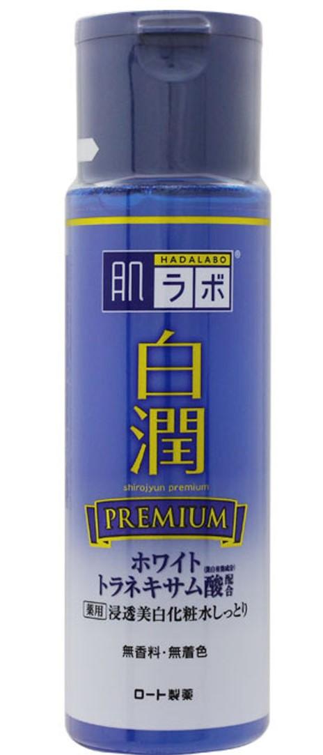 Hada Labo Shirojyun Premium Whitening Lotion Rich