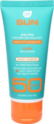 Life Sun High Protection Lotion From The Sun Spf50, Oxybenzone Free