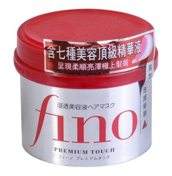 Shiseido Premium Touch Hair Mask