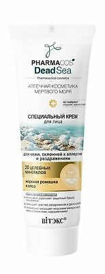 Vitex Special Facial Cream For Allergic And Irritated Skin