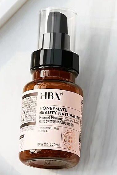 HBN Retinol Firming Essence Lotion