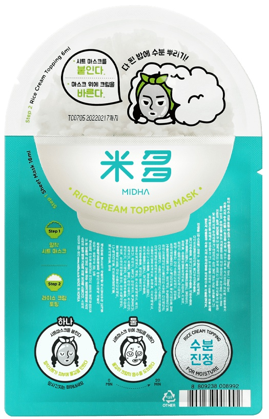 MIDHA Rice Cream Topping Mask For Moisture