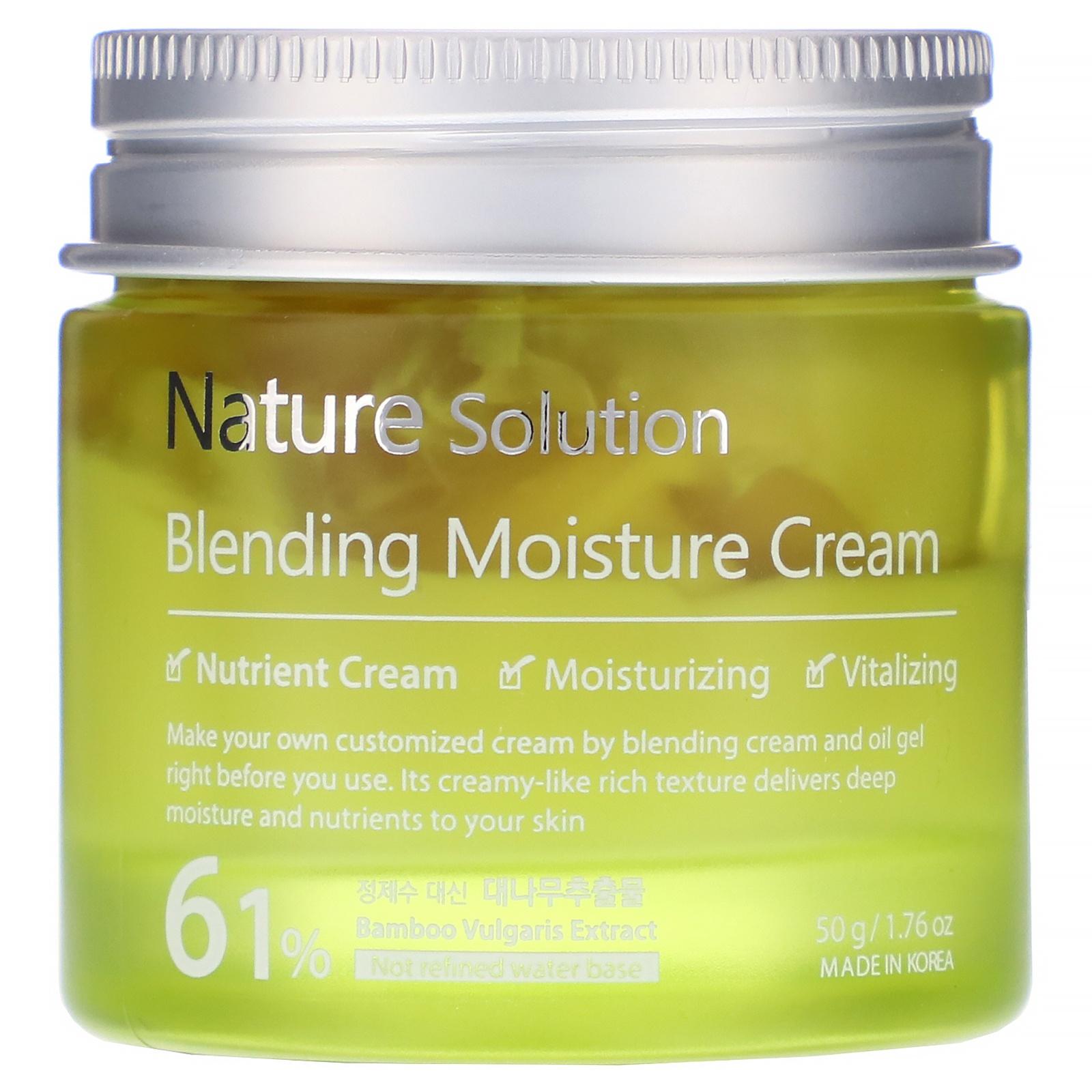 The Plant Base Nature Solution Blending Moisture Cream