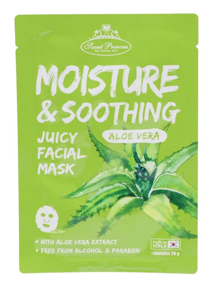 Sweet Princess Moisture & Soothing Aloe Vera | Juicy Facial Mask