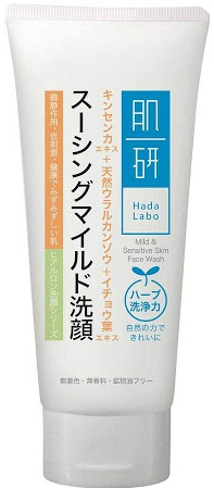 Hada Labo Mild & Sensitive Skin Face Wash
