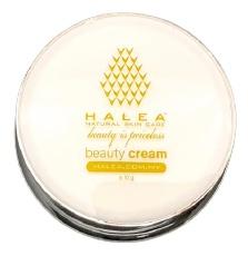 HALEA Beauty Cream