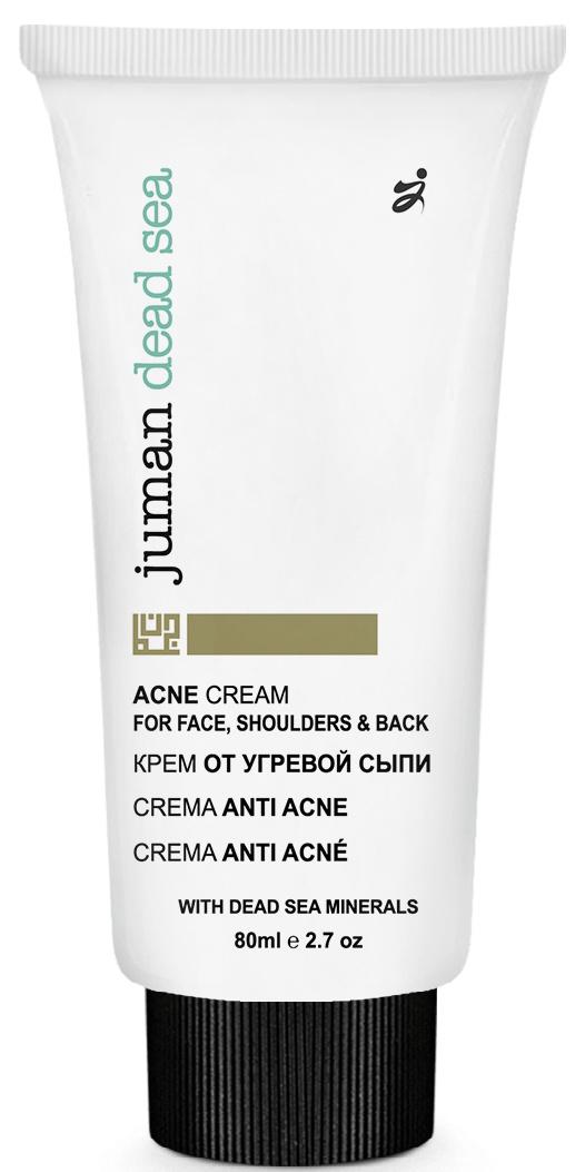 juman dead sea Acne Cream