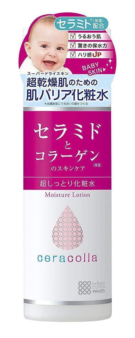 Meishoku Brilliant Colors Ceracolla Super Moisture Lotion