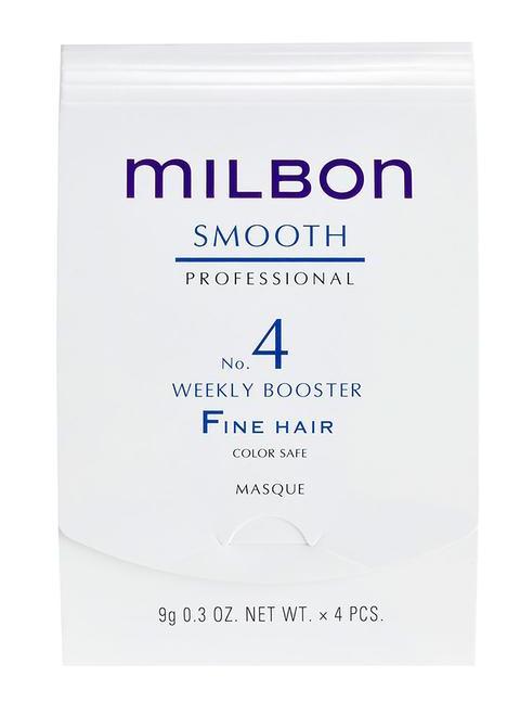 Milbon Smooth No. 4 Fine Hair Masque