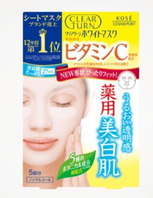 Kose Clear Turn Moisturizing Lift Mask Vitamin C