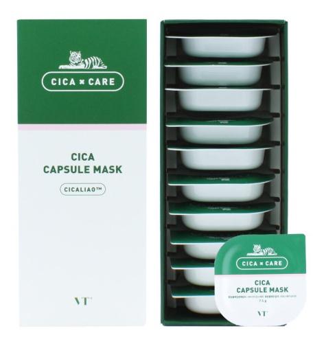 VT Cica Capsule Mask