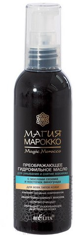 Bielita Magic Marocco Hydrophilic Oil