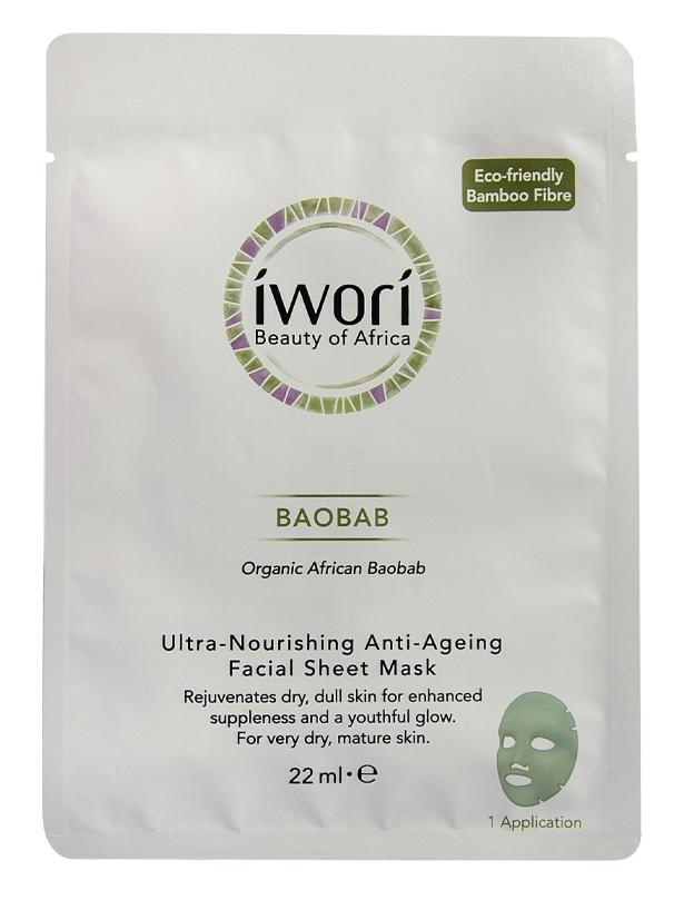 Iwori Baobab Ultra-Nourishing Anti-Ageing Facial Sheet Mask