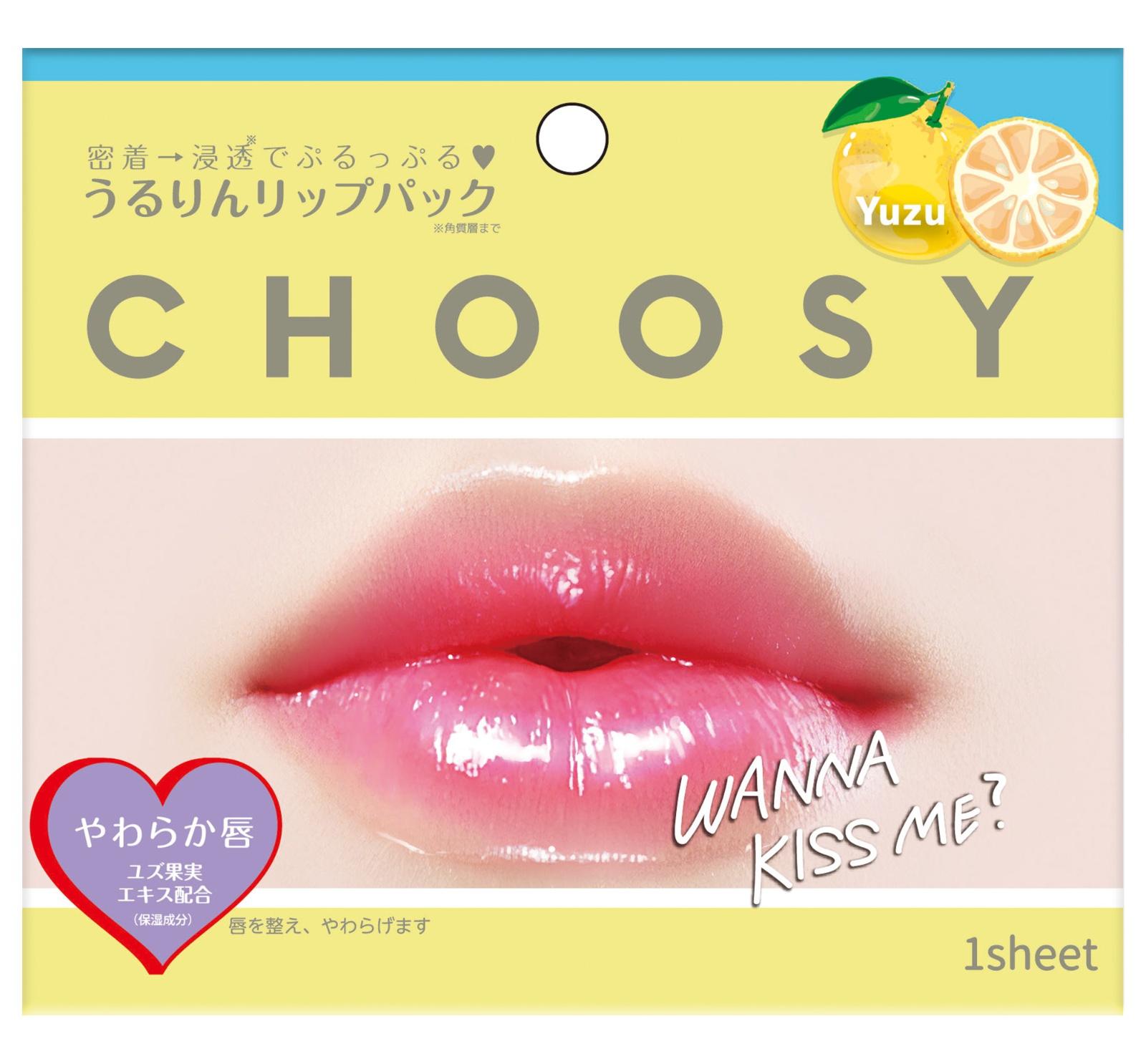 Choosy Lip Pack - Yuzu