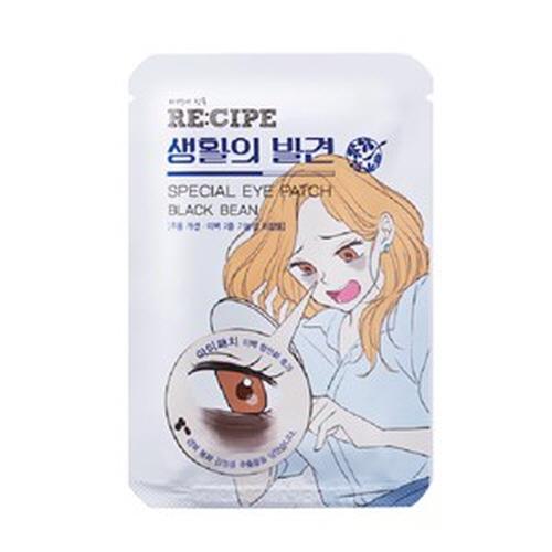 RE:CIPE Special Eye Patch Black Bean