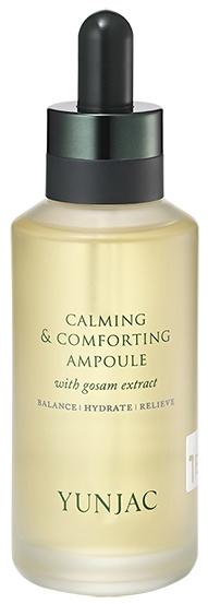 Yunjac Calming & Comforting Ampoule