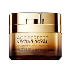 L'Oreal Paris Age Perfect Nectar Royal Replenishing Golden Supplement Night Cream