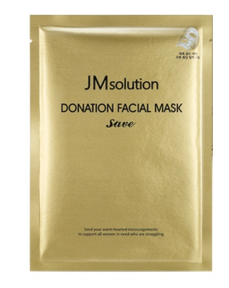 JMsolution Donation Facial Mask Save