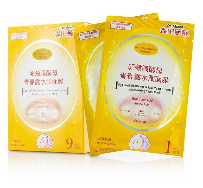 Dr.Morita Egg Shell Membrane & Sake Yeast Essence Moisturizing Facial Mask