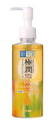 Hada Labo Gokujun Cleansing Oil